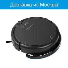 (Free ship) 2018 LIECTROUX Q7000 Robot Vacuum Cleaner,Wet&Dry,Virtual Blocker,Water Tank,Lithium-ion,remote,recharge,Gyroscope(China)