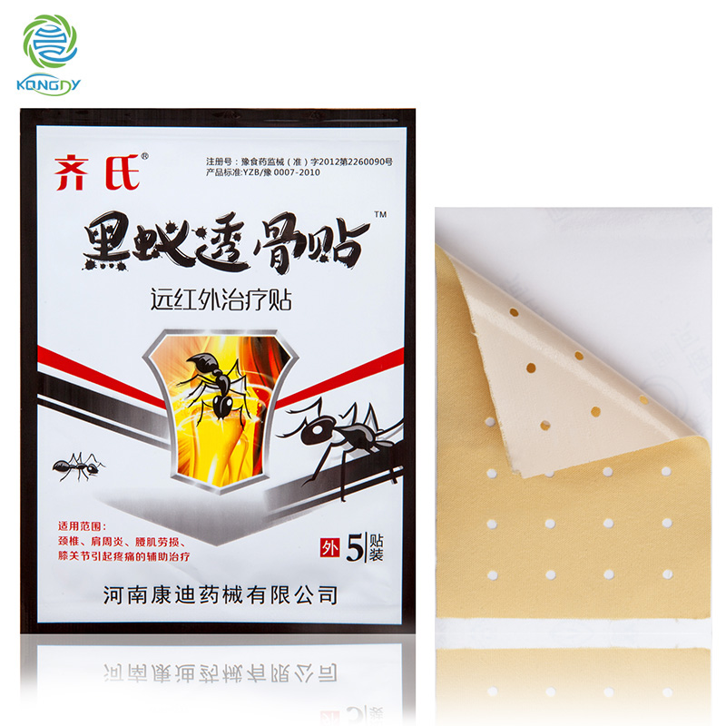 KONGDY Health Care 10 Pieces/2 Bags Chinese Traditional Pain Relief Patch for Arthritis Adhesive Black Plaster Musle Pain Killer<br><br>Aliexpress