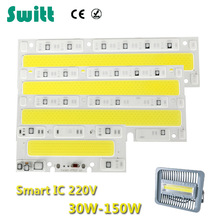 Switt LED Hight Power chip Light 30W 50W 70W 100W 150W 220V Input IP65 Smart IC For DIY LED Sport Light Cold / Warm White(China)