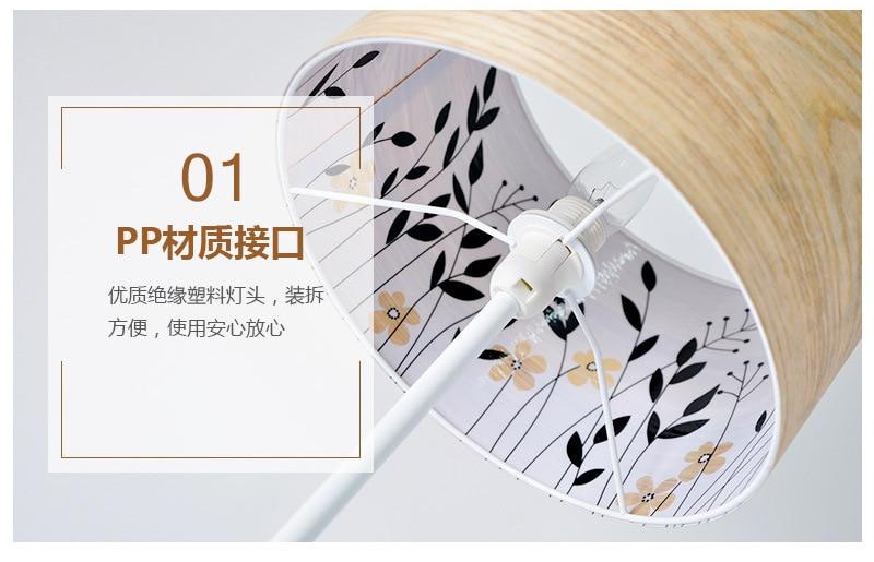 wood veneer flower silhouette desk lamp _10.jpg