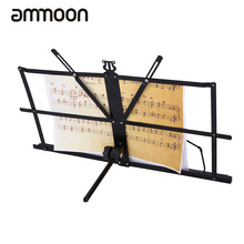 ammoon Folding Tabletop Music Stand Metal Sheet Music Holder Foldable for Guitar Piano Violin
