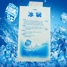 10 packs of insulation customizable reusable dry cold ice pack gel cooler bag lunch box food jar(China)