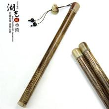Creative Mosaic gold silk and Africa spend horn grow a joss stick cylinder natural bamboo take gourd perfume manufacturer