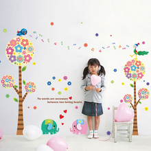 Brand 2017 Wall Stickers for Kids Rooms Flower Love Elephant Home Decor Living Room Baby Infant Wall Sticker Decals Art Home DIY
