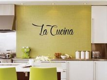 D225 LA CUCINA THE KITCHEN ITALIAN WORDS DECAL STICKER VINYL WALL LETTERING(China)