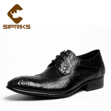 Sipriks Mens Dress Italian Leather Shoes Burgundy Modern Dress Shoes Boss Wingtip Brogue Shoes Grooms Wedding Shoes Black Luxury