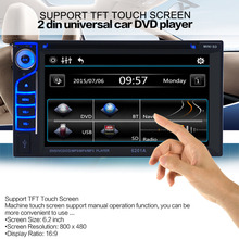 catuo 6.2 Inch TFT Audio DVD SB / SD Bluetooth 2-Din Car CD Player with Automatic Memory Play Car DVD Player 12V