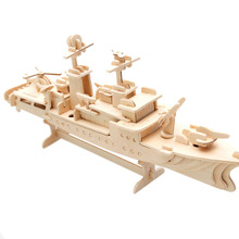 Boy Toy Children Kid Educational Model Brain Imagination Training 3D Wooden Jigsaw Aircraft Carrier Warship Puzzle Handcraft DIY
