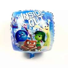 inside out Shape foil balloon Birthday Party Supplies kids toy balloons