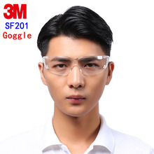3M SF201AF safety glasses Genuine security 3M protective goggles Anti-fog Anti-scratch Ride labor protection goggles