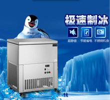 Free shipping New Six barrels of ice rain, snow ice machine commercial mechanisms rain rain icicle machine briquette machine