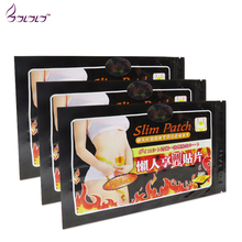 100 pcs slim patch hot shapers to slimming patches body wraps weight loss products fat burning parches slimming creams stickers(China)