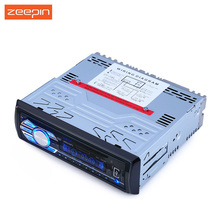 12V Car Audio Stereo Support USB SD Mp3 Player AUX DVD VCD CD Player with Remote Control(China)