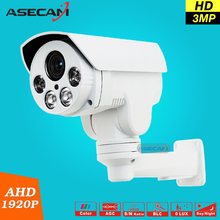 New Full HD 1080P IMX291 3MP Ptz AHD Camera Outdoor Bullet 4X Optical Auto Zoom 2.8-12mm Lens Outdoor Waterproof Surveillance