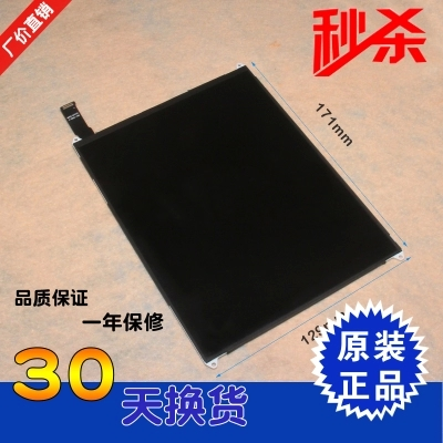 Original 8 inch LCD screen Malata Q7 LCD screen display screen<br>