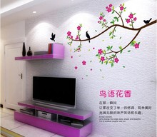 2016 hot sell removable Flowers Stikers Pink Peach Home Decoration Wall Stickers Living Room Bedroom Family Wall Decal AY9033