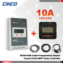 Tracer1210A 10A 12V/24 100V MPPT solar controller with MT50 remote meter and USB communication cable & temperature sensor(China)