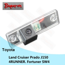 BOQUERON for Toyota Land Cruiser Prado J150 4RUNNER Fortuner SW4 HD CCD Waterproof Car Camera reversing backup rear view camera(China)