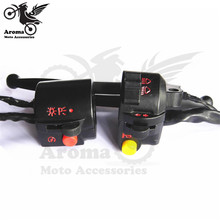 free shipping black unviersal motorcycle switch motorbike Switches for yamaha moto parts honda suzuki kawasaki Accessories hot(China)