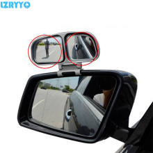 2017 Universal Car Blind Spot Mirror Rearview Mirror Parking Auto Zone Mirror Mirror Accessories For Volkswagen Mazda Toyota