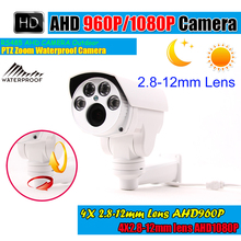 Security HD 1.3MP/2MP AHD PTZ Camera 1080P Waterproof Outdoor Bullet IR 30m 4Pcs Array Leds Coaxial or RS485 Control CCTV Camera