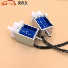 2PCS Two Position Three Way Miniature Solenoid Valve Small Electric Control Valve exhaust Drain valve DC 5V 6V