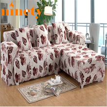 Elastic Sofa Covers Set On The Sofa Cushions Case For Winter Couch Plush Universal Corner Sofa Layer Home Furniture CoverA72