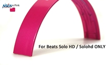 NSEN Replacement Top Headband Pad Cushions Repair Parts for Beats Solo HD Wired On-Ear Headphone (Matte Pink)