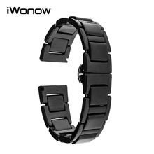 Full Ceramic Watch Band 16mm 18mm 20mm + Link Remover for Citizen Seiko Casio Men Women Butterfly Buckle Strap Wrist Bracelet