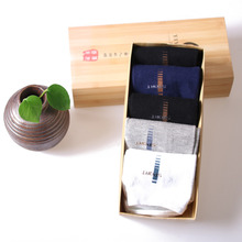 20 Pairs 5 Solid Colors One Size Pure Cotton Sport Men Socks, Anti-odor and Absorbent Knee-High for Outdoors(China)