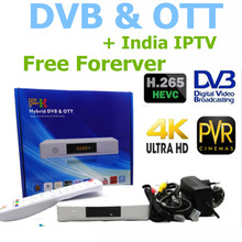 Android TV BOX Live Streaming Box IPTV Network Player Android DVB s2 / DVB t2 + Free Forever India IPTV ,290+ Free Live TV(China)
