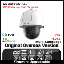 HIKVISION  DS-2DF6223-AEL Original English version 2MP PTZ Speed Dome IP camera CCTV camera security camera POE ONVIF P2P  HD