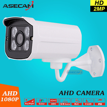 Sale Price HD 1080P AHD Security Camera Outdoor Waterproof Array infrared Metal Bullet Surveillance night vision 2MP CCTV Camera(China)