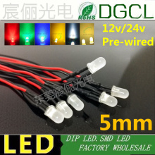 50pcs/lots Pre-wired led DC12V/24V red/green/blue cable indicator Milky Diffused 5mm dip led 20mm prewired led DIY Lamp bulb