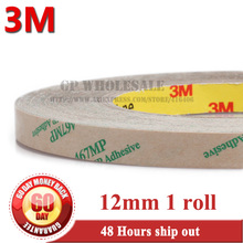 1x 0.06mm Thick, 12mm*55M 3M 467MP Transfer Tape 200MP Adhesive, for Graphic Nameplates Overlays, Small Gasket