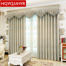 Luxury European Jacquard Blackout curtains for living room windows High-end custom villa curtains for bedroom/Kitchen(China)