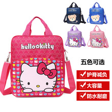 Ne primary school boys and girls make backpacks, small children, portable bags, book bags