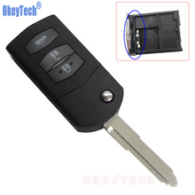 OkeyTech 3 Buttons Remote Control Flip Key Case for MAZDA 2 3 5 6 RX8 MX5 Uncut Blade Blank Replacement Keyless Entry Fob Shell