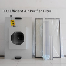 DHL 1Set Fan filter unit FFU efficient air purifier filter one hundred laminar flow hood clean-shed