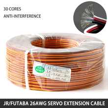 10M JR/FUTABA 26AWG 30 cores RC servo extension cable wire extended wiring cord lead for RC helicopter drone cars