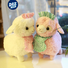 Maids alpacas animal doll large straw horse apron alpacasso small sheep plush toys shop treasures stuffed toys