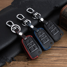 3 Buttons Leather Car Key Cover case Keychain for Volkswagen Sagitar Lavida Passat VW Tiguan Golf Lamando Bora Santana Flip Key