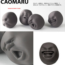 Caomaru Face Stress Ball Squeeze toys pressure relief Relax black funny novelty gifts fun YOYS Funny decompression toys gift(China)