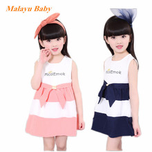 Malayu Baby Girls dress summer 2017 children cotton stripe sleeveless navy dress children princess letters. Pink 2-5 years old(China)