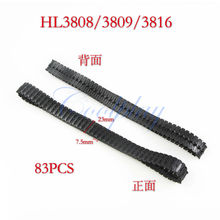 Free shipping Plastic track for 1/24 1:24 3808/3809/3816 RC tanks spare parts