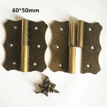 60*50MM Antique detachable  Metal hinge  Wooden hinge  Big Box Furniture Cupboard screen Door Cabinets hinge  Wholesale