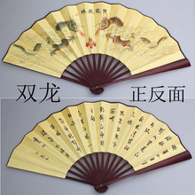2015 Free shipping 10 -inch folding raw silk folding fan boutique holiday gifts