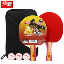 3,ping pong paddle Table tennis ball 2 double happiness table tennis ball finished products double racket ppq pill pen