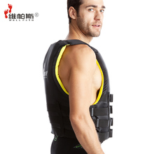 Professional  Survival Vest for Fishing Swimming Boating Drifting Outdoor EPE 420D Nylon Adult Life Jacket Survival Suit