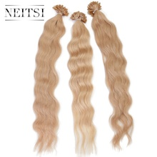 "Neitsi 5A Pre Bonded U Nail Tip Fusion Keratin Human Hair Extensions Wavy 100% Indian Remy Hair 20"" 14# Ash Blonde 1g/s 50g 100g"
